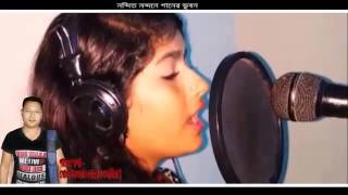 bangla song : Ami valobashi jare