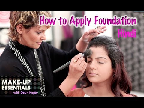 How to Apply Foundation For Indian Skin - Hindi
