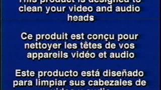 Maxell VP-100 First Gen Dry VHS Cleaner (FULL/STEREO)