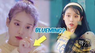 아이유 시간의바깥 뮤비와 블루밍의 소름돋는 연결고리 ???? (feat. 메-쏘드 거위/blueming IU)