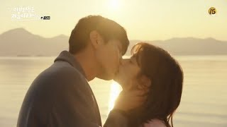 Video [KISS SCENE] Because This Is My First Life Episode 12 download MP3, 3GP, MP4, WEBM, AVI, FLV Juni 2018