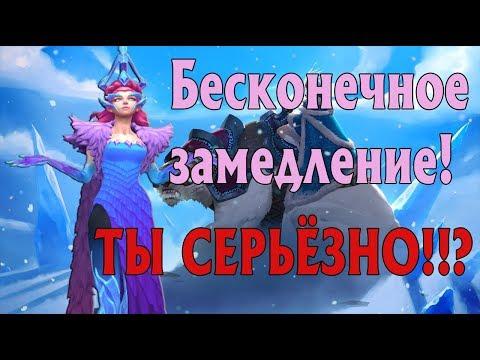 видео: Новый герой! alisya [ Обзор / Гайд / battlerite ]