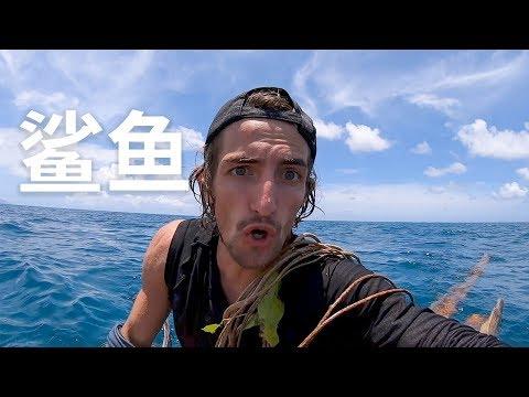 网红在荒岛求生造竹筏逃生穿越鲨鱼海域【第十集】