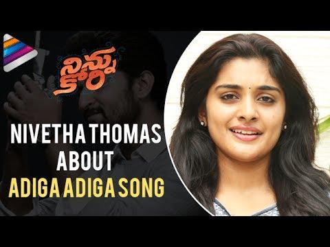 Download Lagu  Nivetha Thomas says Sid Sriram is the Main Reason behind Adiga Adiga Song Success | Ninnu Kori Movie Mp3 Free