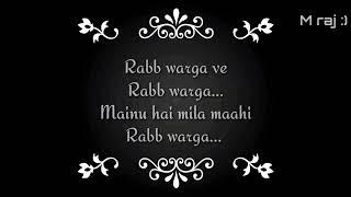 Tere Mere Pyar Nu Nazar Na Lage