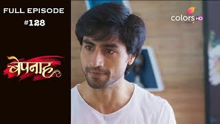 Bepannah - 11th September 2018 - बेपनाह - Full Episode