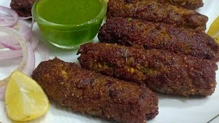 Lucknow Famous Kakori Seekh Kabab | Seekh Kabab recipe | Eid Ul adha Special Recipes