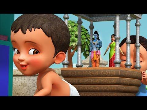 Rama Rama Sita Rama | Telugu Rhymes for Children | Infobells