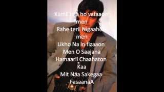 Wada raha sanam ( Akshay Kumar & Ayesha Jhulka )