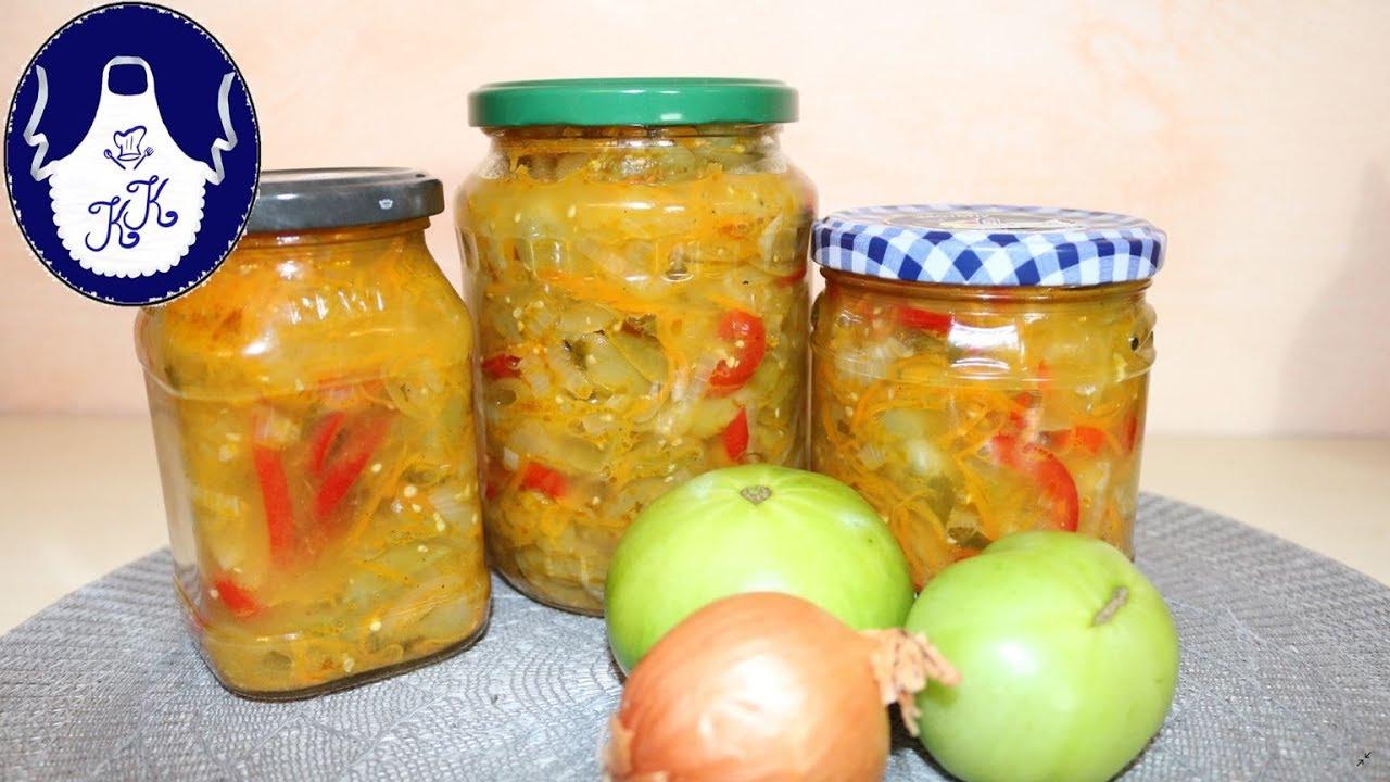 Grüne Tomaten für Winter einkochen, Russische Rezept - YouTube