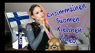 Miksi Suomi on niin Tärkeä Mulle? | My First Video in Finnish!