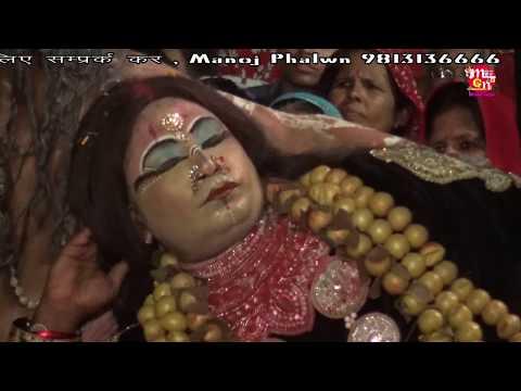 Kali Maa Ki Jhanki | बच्चे भी डर के भागे || Kharkhoda Jagran 2017 || Mgn Bhakti
