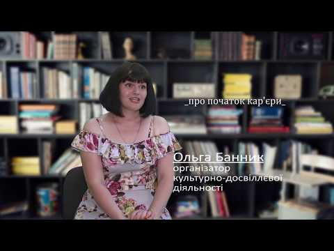 telekanal Vektor: Початок кар'єри. Артистка, співачка, режисер Ольга Банник