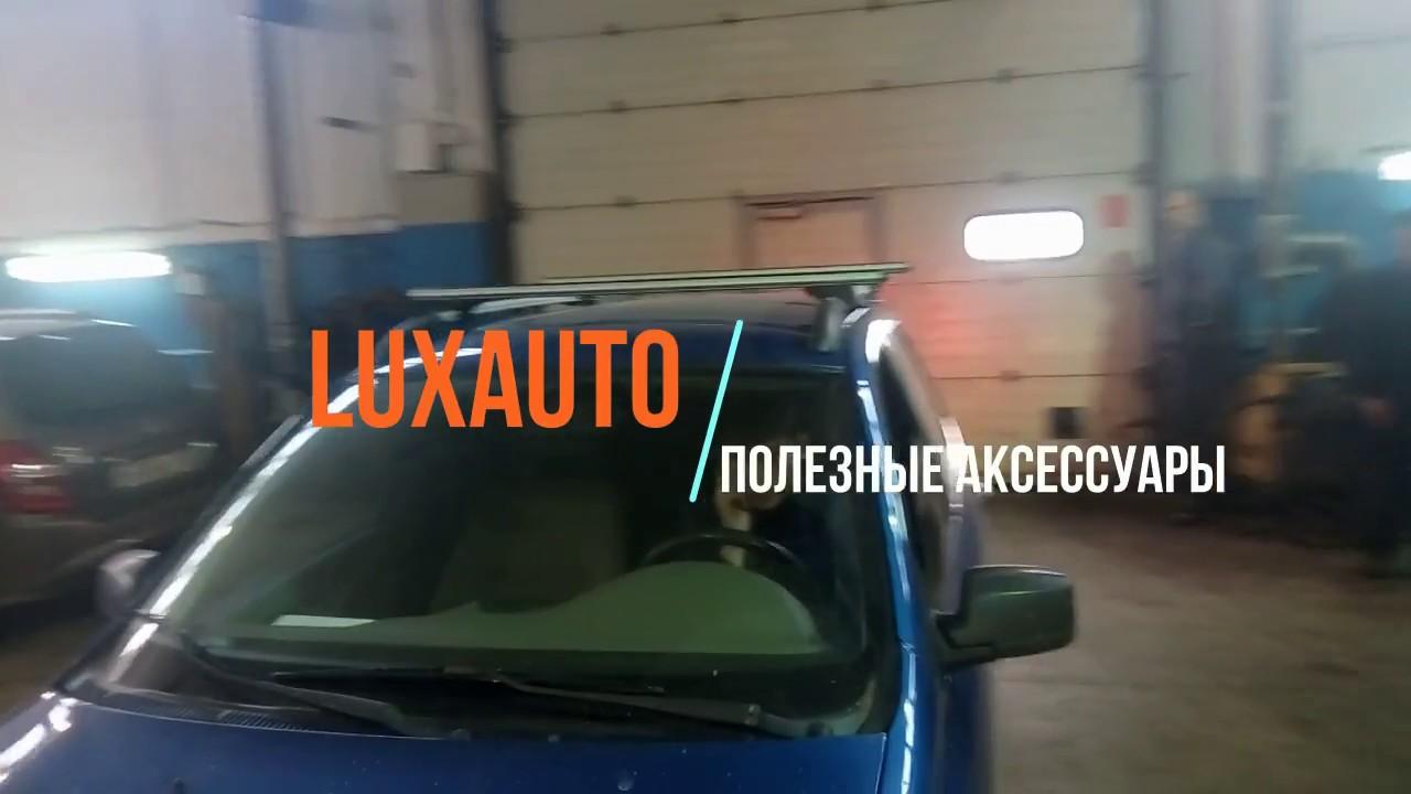 Pro-eco ✪ ̲к̲у̲п̲и̲т̲ь̲ багажник на крышу lada 2171 priora ▸ огромный выбор багажников на крышу для lada 2171 priora ▸ низкие цены и.