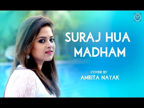 Suraj Hua Madham - K3G | Cover By - Amrita Nayak | Sonu Nigam, Alka Yagnik