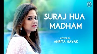 Gambar cover Suraj Hua Madham - K3G | Cover By - Amrita Nayak | Sonu Nigam, Alka Yagnik