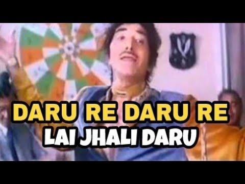 Daru Re Daru Re Lai Jhali Daru L Vs L Pee Le Pee Let L Latest Viral Videos 2019 L