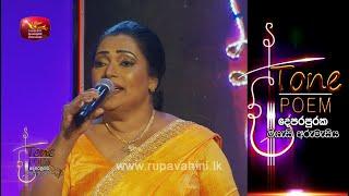 Duwillen Saduna Liye @ Tone Poem with Pradeepa Dharmadasa Thumbnail
