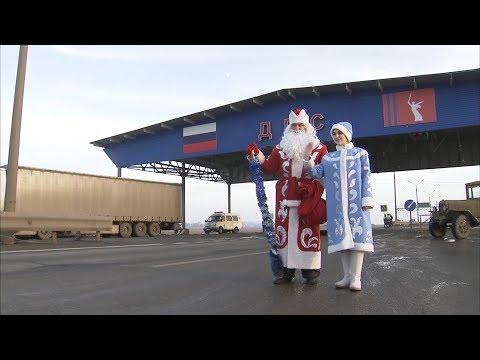 В Волгограде полицейские Дед Мороз и Снегурочка поздравили детей