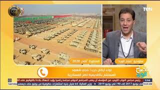 خبير عسكري: دول كثيرة ضغطت على مصر لإنشاء قاعدة عسكرية في برنيس