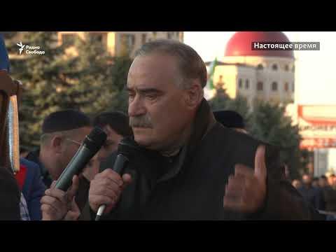 Выступление Руслана Аушева на митинге в Магасе