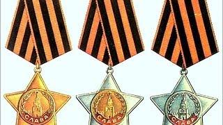 """""""Шел солдат""""  Глава-1. Сериал о полных кавалерах ордена Славы. Автор-Константин Симонов, 1975 год"""