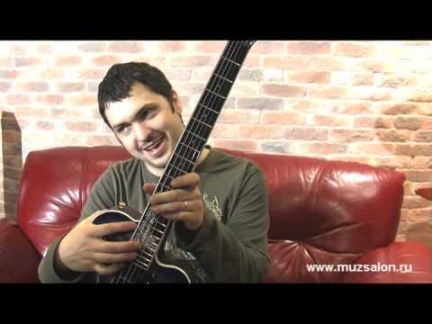 Kraken Janus guitar