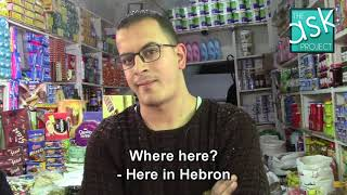 Palestinians: How do you decide who land belongs to?
