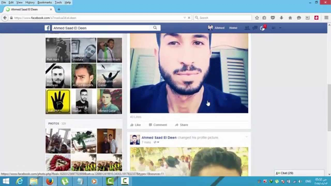 How to change your facebook profile picture without losing likes ...