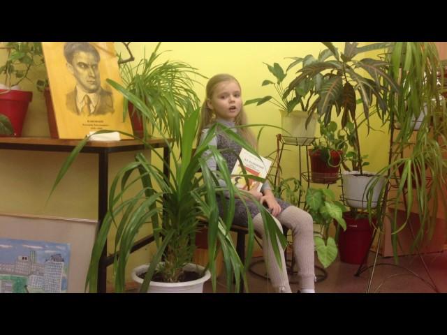 Изображение предпросмотра прочтения – МарияРослова читает произведение «История Власа, лентяя илоботряса» В.В.Маяковского
