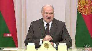 Лукашенко: Почему Россия свернула переговоры по ценам на газ? Совещание у Президента