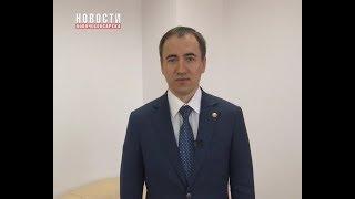Поздравление с Днем химика министра экономического развития Чувашии Владимира Аврелькина