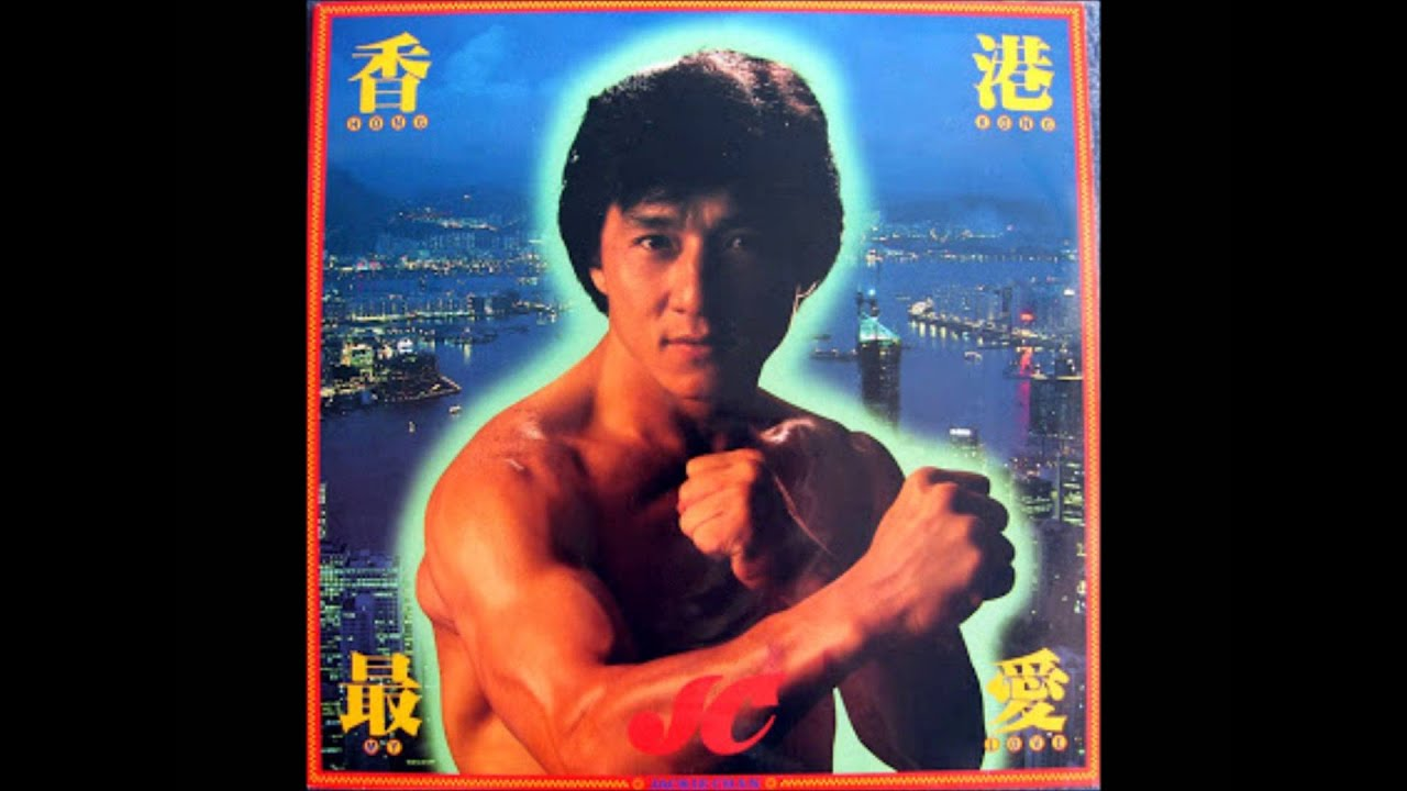 Jackie Chan Alter