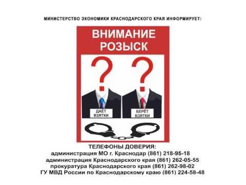 знакомства для секса Усть-Лабинск