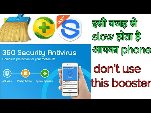 Don't use clean master , 360 security or any booster in your phone android  phone tiips & tricks