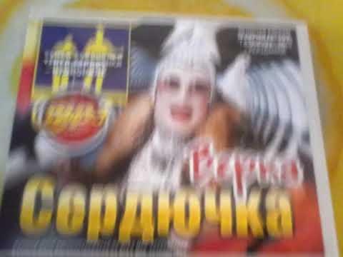 Показ преобретённые диски за 70 рублей
