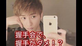 【必見】AAA西島隆弘の愛用香水とリップクリームはこれ! チャンネル登...
