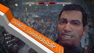 А Вы хотите Треша в играх про Зомби!? Dead Rising 4