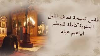 قطعة اريبصالين للمعلم ابراهيم عياد