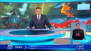 Выпуск новостей от 05 мая (сурдопереводы)