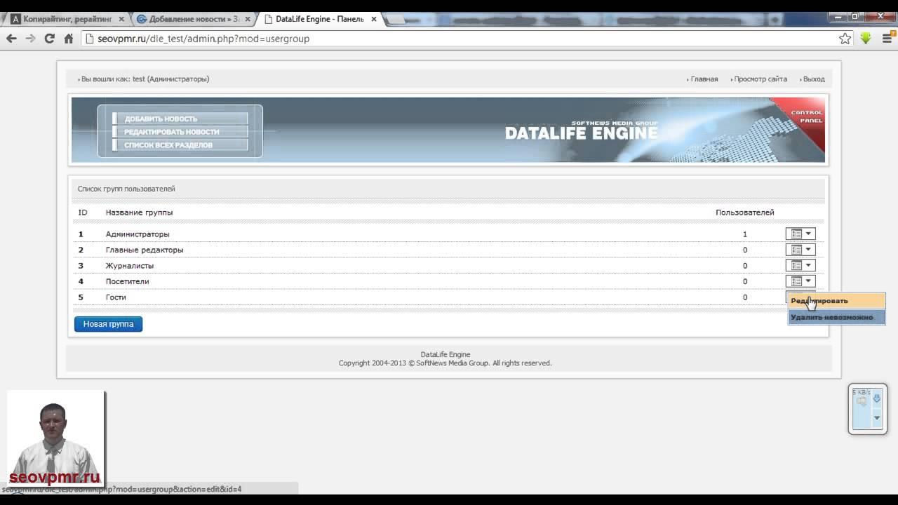 Писать движок сайта есть ли бесплатный хостинг minecraft 1.5.2