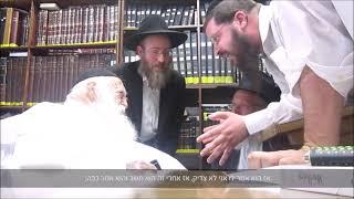 הרב חיים קנייבסקי  מפתיע ואומר:
