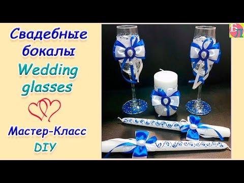 Видео Свадебные бокалы в красном цвете оформление