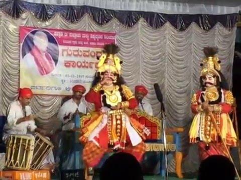 Yakshagana -Gadayuddha