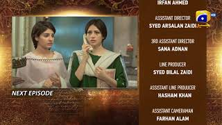 Mohabbat Dagh Ki Soorat - Ep 04 Teaser - 8th September 2021 - HAR PAL GEO