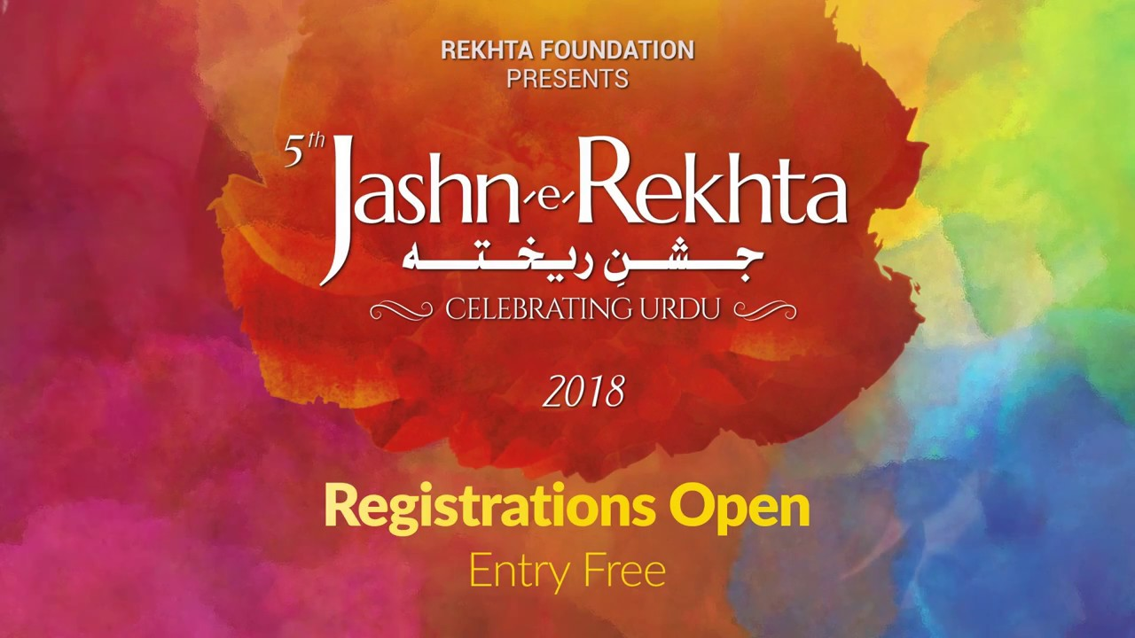 Image result for jashn e rekhta