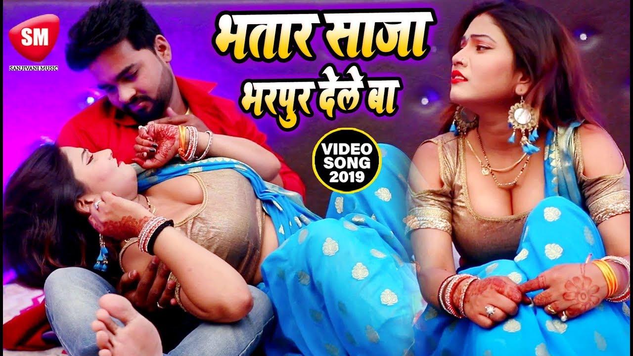 भतार साजा भरपूर देले बा | Antra Singh Priyanka का सबसे खतरनाक गाना | Chhotu Tiwari (Chhote Baba)
