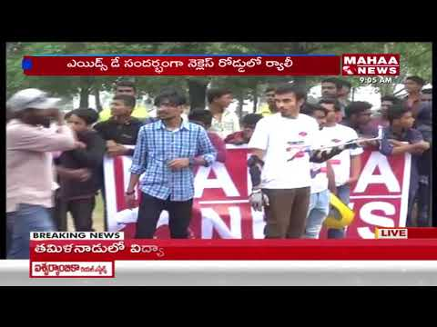Emmessee Stunt Show On HIV Awareness Program | World Aids Day | Title Sponsored By Mahaa News