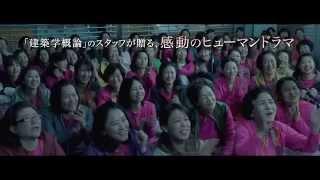 2007年に韓国で起こった実話を基に、スーパーでパートタイマーとして働...