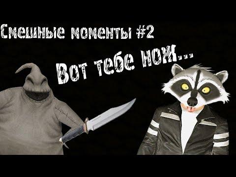 КУПЛИНОВ МАНЬЯК-РИФМОПЛЕТ (СМЕШНЫЕ